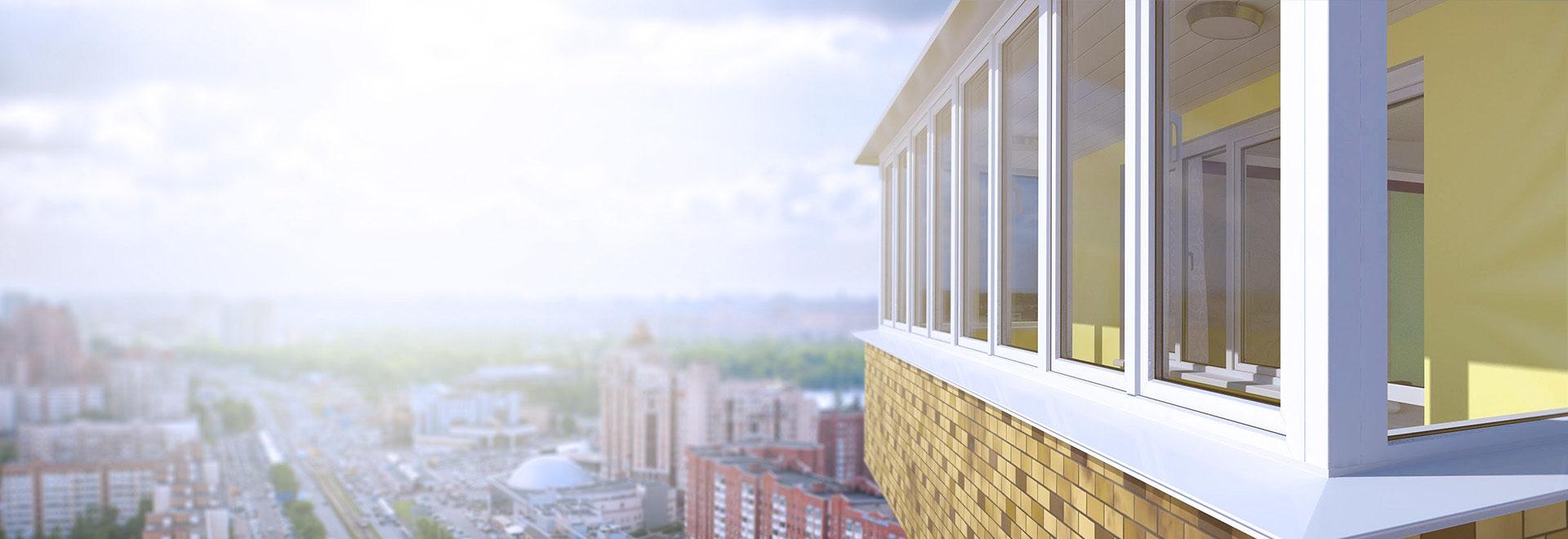 Изображение балкона фон